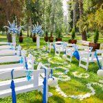 Выездная церемония бракосочетания в заповеднике