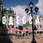Самые неизвестные живописные места для отдыха в Одесской области