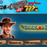 Виртуальный драйв на официальном сайте Казино Вулкан 777