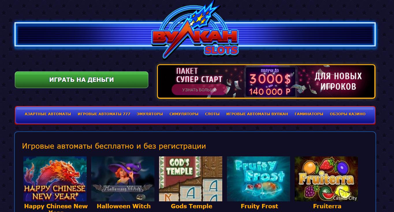гаминатор игровые автоматы бесплатно