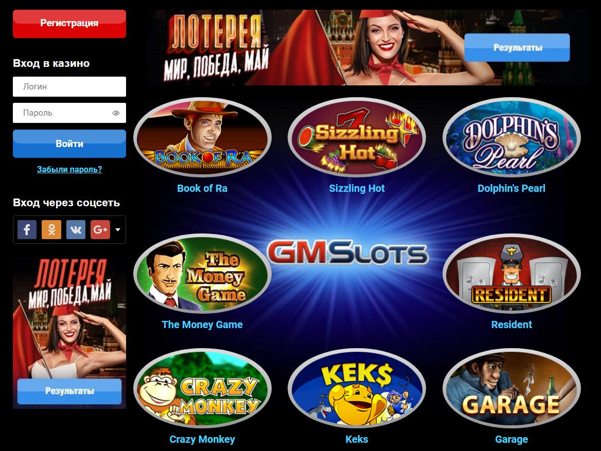 Рекомендации игрокам, которые впервые оказались на сайте виртуального казино Gaminator