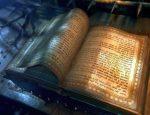 Антикварные книги на adelantabiz