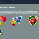 Положительные черты онлайн заведений Украины