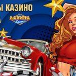 Турниры и оригинальные события в казино Лавина