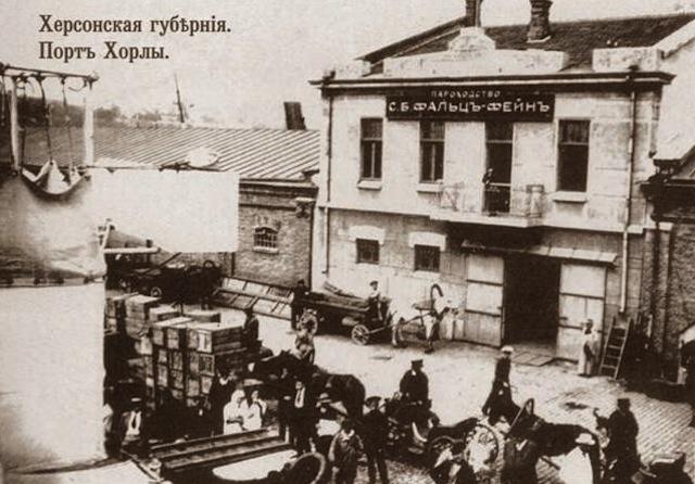 Морской порт в Хорлах