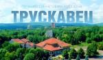 Санатории Трускавца – интересный и оздоровительный отдых