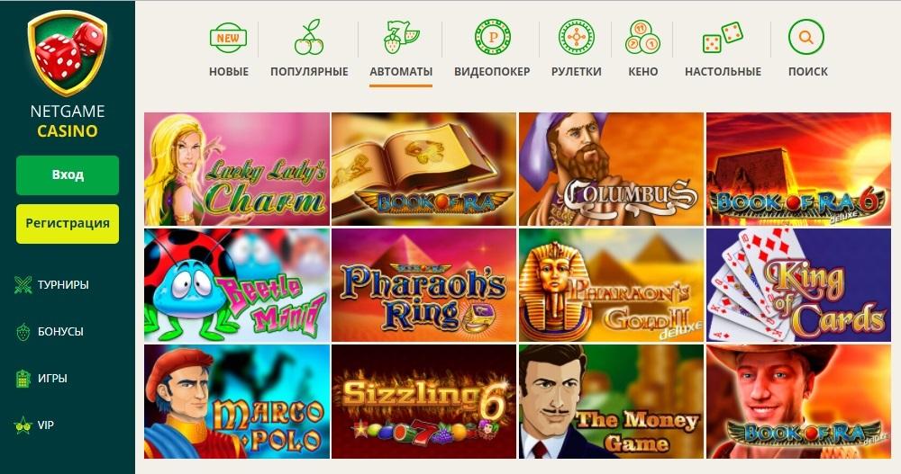 Ирландия столкнулась с лотерейным конфликтом