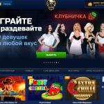 Увлекательный онлайн-ресурс – онлайн-казино Лев