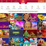 Онлайн-казино Слотокинг – ответственная и качественная игра