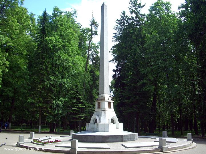 Парк К.Э. Циолковского в Калуге