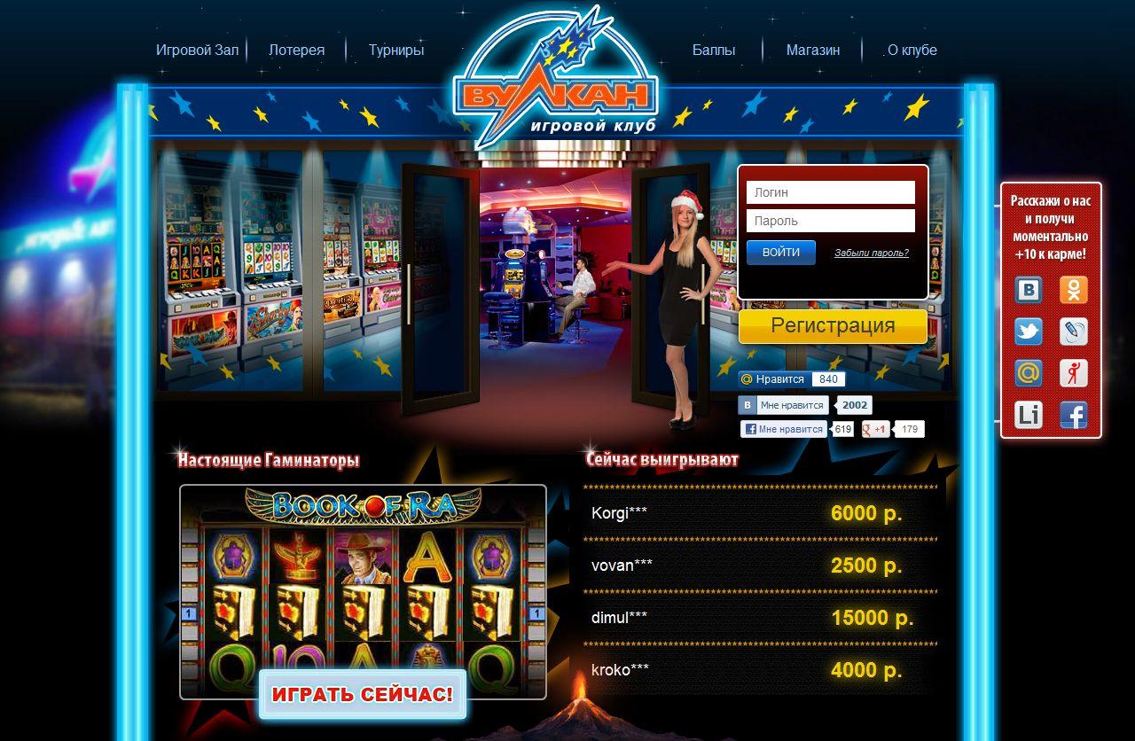 рейтинги онлайн казино по выплатам